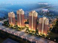 出售鑫缘英仕公馆3室1厅1卫93平米80万住宅