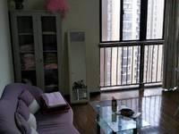 出租泰鑫现代城3室2厅1卫108平米1600元/月住宅