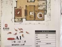 景臣御园 一楼 送155平地下室 使用面积300多平 售楼部直接改名
