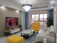 正东中央公馆3室2厅2卫122平米108.5万豪华装修,品牌家电