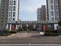 出售东升花园旁 蓝白领公寓 2室1厅1卫88平米53.8万住宅