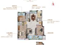 出售中丞 明湖原著3室2厅2卫100平米82万住宅