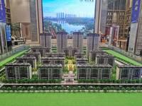 出售时光风华3室2厅2卫107平米94万住宅