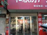 地铁口.同乐小区.50平米.2室1厅.19.8万 滁州高铁站旁