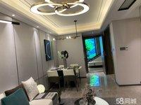 出售弘阳 时光澜庭3室1厅1卫90平米80万住宅