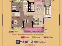 出售碧桂园S4紫薇天悦3室2厅2卫127平米97万住宅