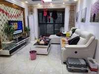 城南 東坡路 香頌名郡 3室2廳 精裝婚房 黃金樓層 無稅無尾款