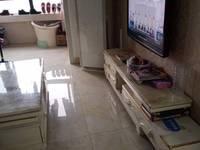 出售天逸华府桂园2室2厅1卫90平米81.8万住宅