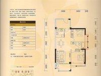 出售君安阳光地中海3室2厅1卫100平米78万住宅