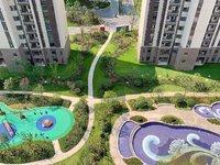 碧桂园儒林境 洋房 高铁新城环湖而建创维生态园恒大康旅小镇