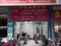 尚城国际办公楼出租160平米4间空调办公桌椅齐全拎包入住六楼双电梯租金六万每年。