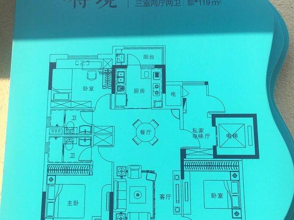 惊现4字头的房源 好楼层 罗马世纪城翡翠湾 高铁最近的楼盘 18分钟到达南京