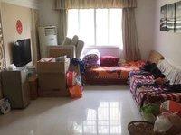 五中 琅琊路小学 蓝溪都市家园3室2厅1卫105平米98万住宅
