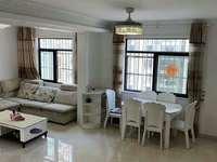 左岸香颂 豪装婚房 微信同号 3室2厅2卫136平米109万住宅