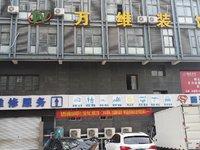 出租皖东国际车城460平米8400元/月商铺