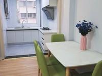 创业苑多层3楼二室精装无税套房出售