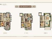 东方樾叠墅上叠 三层四层 产证154 售楼部直接改名 无税 需全款