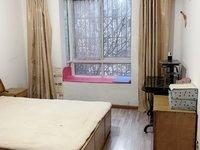 出租龙蟠东苑2室2厅1卫84平米1200元/月住宅