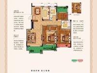 洋房顶层复式!国兴 翡翠湾5室4厅3卫234平米119万住宅