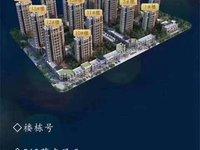 一口价!北京城建 金城华府4室2厅2卫120平米100万住宅