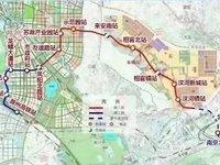 苏滁蓝白领公寓70年产权轻轨站旁边,苏滁实验小学东升花园对面,地段好,升值空间大
