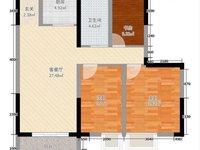 城南 英仕公馆3室2厅1卫 好楼层 纯毛坯 无税 学区房