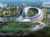 华侨城.欢乐明湖 奥体中心旁边 选择的面积多 现在首开优惠多多