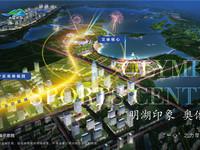 华侨城 欢乐明湖 新一中旁 最新特价房 随时看房全面电话了解 渠道带看可申请优惠