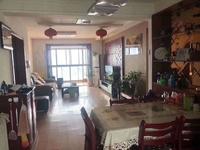 裕坤丽晶城精装三室 南北通透真实在售产证125平 无税无尾款 安康苑