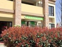 房东急卖易景凯旋城4室2厅2卫158平,花园70平住宅