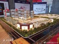 出售星荟城43平米32万公寓