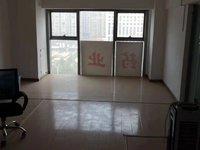 出租城南亚东新城写字楼 两间打通 楼上楼下各100平 3500一个月 一年一付