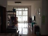 红三环家园 121平方 3室2厅 精装修 无税
