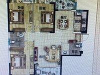 4900平米!碧桂园奥能 罗马世纪城4室2厅2卫125.5平米63.8万住宅