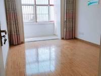 出租红三环家园3室2厅2卫118平米550元/月住宅
