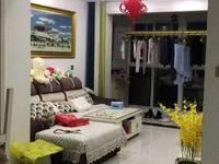 出租紫薇园2室1厅1卫80平米700元/月住宅