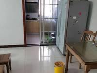 出售泰鑫城市星座3室2厅2卫135平米130万住宅