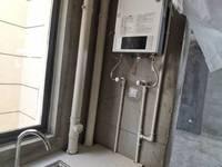 出租华建 景臣一品3室2厅1卫110平米1100元/月住宅,有车位