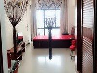 出售泰鑫城市星座1室1厅1卫45平米32.8万住宅