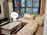 急租!天安都市花园东区 2室1厅1卫80平米1300元/月住宅