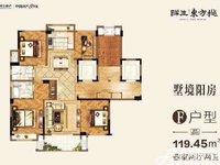 祥生东方樾 小高层 产证124.17平 赠送28平 标准四室 看中可谈