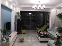 出售丰乐世家3室2厅1卫129平米113.8万住宅