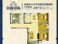 尚城国际 116平米 4室2厅纯毛坯 15楼有钥匙91.8万