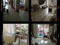 出售天逸华府桂园2室2厅1卫90平米77.8万住宅
