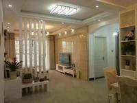 出售大唐菱湖御庭3室2厅1卫117平米86万住宅