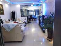 出售清流丽景3室2厅2卫147平米108.8万住宅