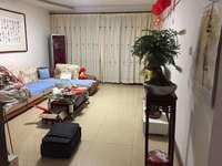 兴隆花园双学区精装三室好楼层132平92.8万