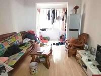 创业中苑 2室2厅1卫