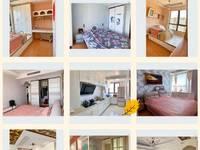 出售天安世纪城3室2厅1卫131平米110万住宅