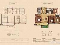 出售北京城建 珑熙庄园4室2厅2卫141平米158.8万住宅